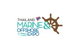 泰國曼谷海事船舶展覽會Marine & Offshore Thailand