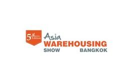 泰国曼谷物流及物料搬运展览会AWS