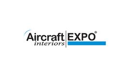 德國漢堡飛機室內設計及設備展覽會Aircraft Interiors EXPO