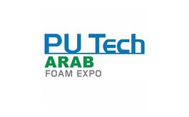 阿聯酋沙迦聚氨酯展覽會PU TECH Arab