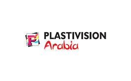 阿聯酋沙迦塑料包裝展覽會Plastivision Arabia