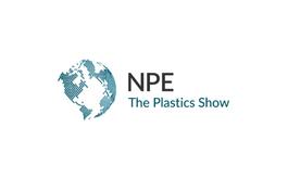 美國奧蘭多塑料橡膠展覽會NPE