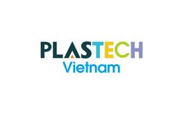 越南胡志明塑料橡膠展覽會PlasTech