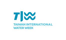 台湾水处理展览会TIWW