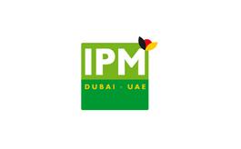 阿聯酋迪拜園林園藝展覽會IPM