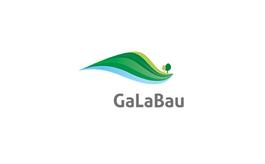 德国纽伦堡景观及园林优德88GalaBau