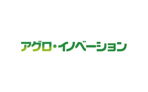 日本東京花卉園藝展覽會Floral Innovation Expo