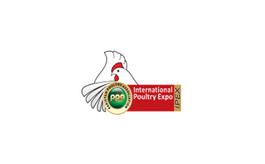 巴基斯坦拉合爾畜牧展覽會IPEX