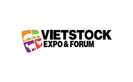 越南胡志明家禽畜牧產業展覽會VIETSTOCK