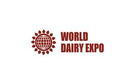 美國麥迪遜畜牧展覽會WORLD DAIRY EXPO
