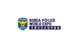 韓國仁川軍警防務展覽會POLICE WORLD