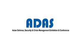 菲律賓馬尼拉軍警防務展覽會ADAS