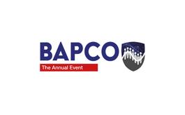 英国考文垂公共安全优德亚洲Bapco Show