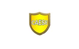 中國亞歐安防展覽會CAESE