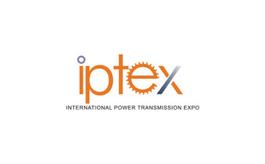 印度浦那动力传动技术展览会IPTEX