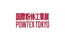 日本东京粉体工业优德88POWTEX Tokyo