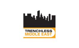 阿联酋迪拜非开挖技术展览会Trenchless Middle East