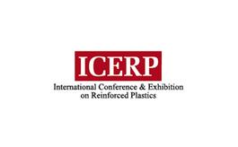 印度孟買復合材料展覽會ICERP