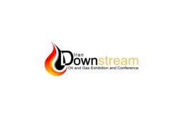 伊朗德黑蘭石油天然氣展覽會Down Stream