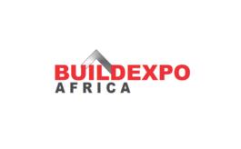 埃塞俄比亞建筑展覽會Build Expo