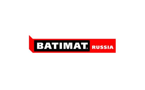 俄羅斯莫斯科建筑建材展覽會Batimat Russia