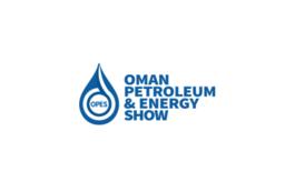 阿曼馬斯喀特石油天然氣展覽會OPES