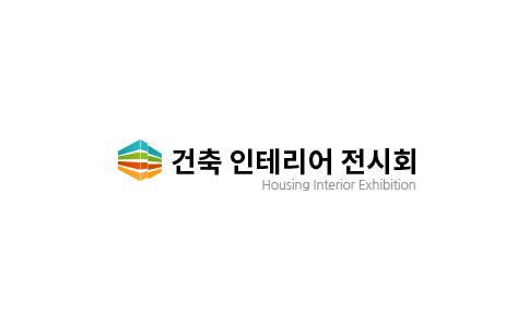 韩国釜山室内装饰展览会Housing Interior Exhibition