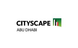阿聯酋阿布扎比房地產投資展覽會CITYSCAPE Abu Dhabi