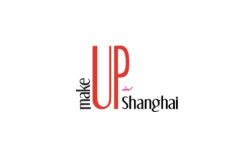 中國上?;瘖y品展覽會Make Up in Shanghai