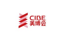上海��是怎�与H美博��CIBE