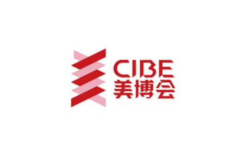 深圳���H美�博��CIBE