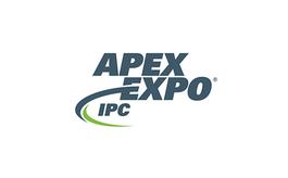 美國圣地亞哥線路板及電子組裝技術展覽會IPC APEX EXPO