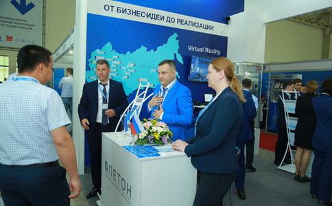 烏茲別克斯坦石油天然氣展覽會OGU