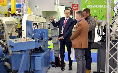 波蘭凱爾采工業測量展覽會Control Stom