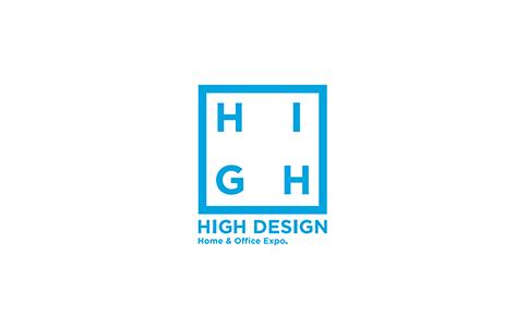 巴西圣保羅家具展覽會High Design Expo