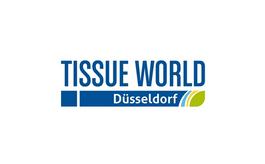 德国杜塞尔多夫纸业展览会Tissue World Dusseldorf