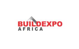 坦桑尼亞達累斯薩拉姆建材展覽會Build Expo