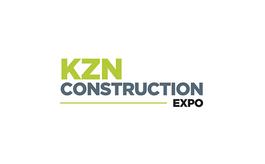 南非德班混凝土展覽會KZN Construction Expo