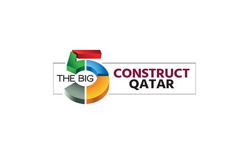 卡塔爾多哈五大行業展覽會the Big5 Qatar