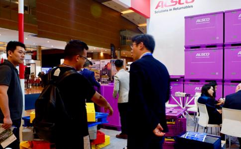 印尼雅加達礦業展覽會Con Mine