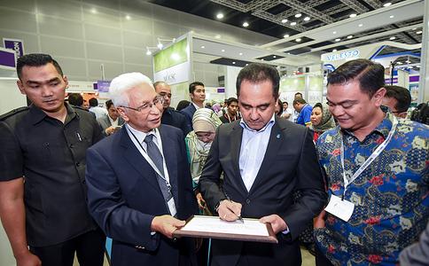 馬來西亞吉隆坡石油天然氣展覽會MOGSEC