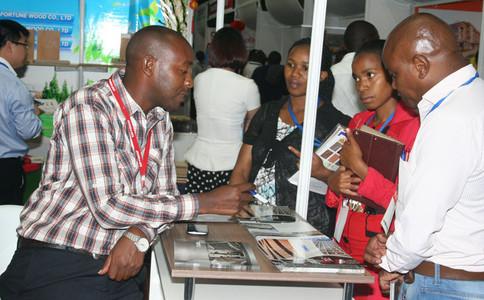 坦桑尼亞達累斯薩拉姆礦業展覽會MinExpo