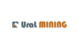 俄罗斯叶卡捷琳堡矿业展览会Ural Mining