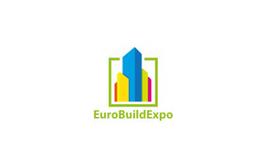 烏克蘭基輔建筑展覽會Euro Build Expo