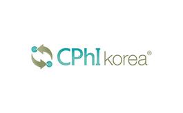 韓國首爾制藥原料展覽會CPhI Korea