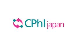 日本東京制藥原料展覽會CPhI Japan