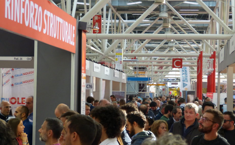 意大利博洛尼亞建筑展覽會SAIE