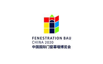 中国国际门窗幕墙展览会FBC