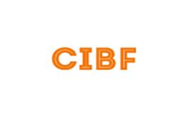 深圳電池儲能展覽會CIBF