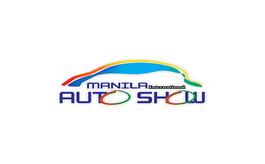 菲律宾马尼拉汽车零配件及售后服务展览会MIAS